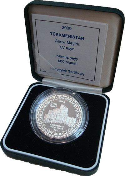 Изображение Подарочные монеты Туркменистан Анауская мечеть 2000 Серебро Proof Монета номиналом 500