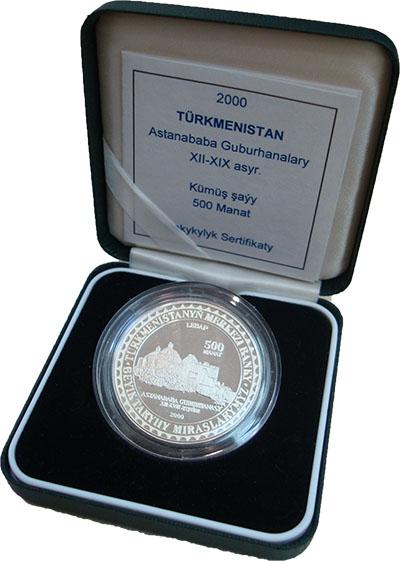 Изображение Подарочные монеты Туркменистан Мавзолей Астанабаба 2000 Серебро Proof Монета номиналом 500