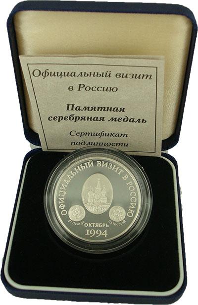 Изображение Подарочные монеты Россия Визит Елизаветы II в Россию 1994 Серебро Proof Памятная медаль (сер