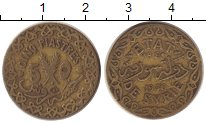 Изображение Монеты Сирия 5 пиастров 1940 Медь XF