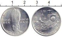 Изображение Монеты Ватикан 10 лир 1969 Алюминий XF Понтифик  Павел VI.