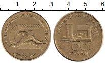 Изображение Монеты Греция 100 драхм 1997 Латунь XF VI  Чемпионат  мира