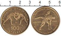 Изображение Монеты Греция 100 драхм 1999 Латунь XF 45-ый  Чемпионат  ми