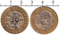 Изображение Монеты Австрия 50 шиллингов 2000 Биметалл XF