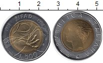 Изображение Монеты Италия 500 лир 1998 Биметалл XF 20 лет ФАО