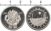 Изображение Монеты Мальта 1 фунт 1979 Серебро Proof Уход  с  территории