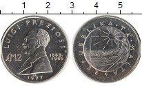 Изображение Монеты Мальта 2 фунта 1977 Серебро XF