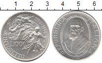 Изображение Монеты Италия 1000 лир 1994 Серебро XF 400 лет со дня смерт