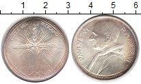 Изображение Монеты Ватикан 500 лир 1968 Серебро XF