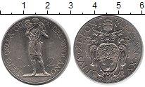 Изображение Монеты Ватикан 2 лиры 1956 Железо XF