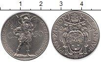 Изображение Монеты Ватикан 50 сентесимо 1933 Медно-никель XF