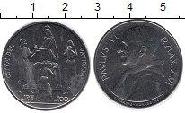 Изображение Монеты Ватикан 100 лир 1968 Железо XF