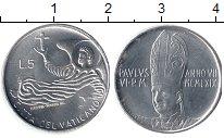Изображение Монеты Ватикан 5 лир 1969 Алюминий XF