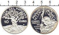 Изображение Монеты Ватикан 10 евро 2004 Серебро Proof