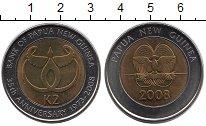 Изображение Монеты Папуа-Новая Гвинея 2 кина 2008 Биметалл XF 35  лет  независимос