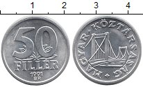 Изображение Монеты Венгрия 50 филлеров 1991 Алюминий XF