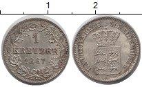 Изображение Монеты Вюртемберг 1 крейцер 1867 Серебро XF