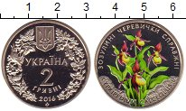 Изображение Мелочь Украина 2 гривны 2016 Медно-никель Proof