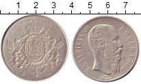 Изображение Монеты Мексика 1 песо 1867 Серебро VF Максимилиан