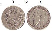 Изображение Монеты Бельгийское Конго 50 сентим 1896 Серебро