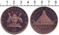 Изображение Монеты Уганда 10 шиллингов 1970 Серебро XF