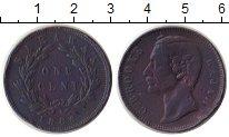 Саравак 1 цент 1886 Медь