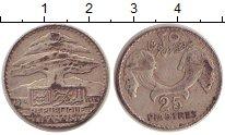 Изображение Монеты Ливан 25 пиастров 1929 Серебро XF Кедр.