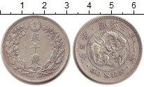 Изображение Монеты Япония 50 сен 0 Серебро XF 20 век
