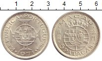 Изображение Монеты Макао 5 патак 1971 Серебро UNC Протекторат  Португа