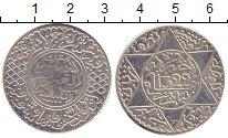 Изображение Монеты Марокко 1/2 риала 1322 Серебро XF Abd  al-Aziz