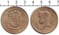 Изображение Монеты Филиппины 1 песо 1972 Медно-никель XF