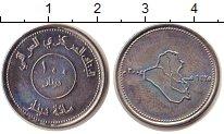 Изображение Монеты Ирак 100 динар 2004 Медно-никель XF