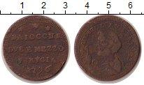 Изображение Монеты Ватикан 1 байоччи 1796 Медь