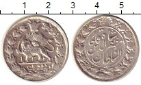 Изображение Монеты Иран 2 крана 1322 Серебро VF