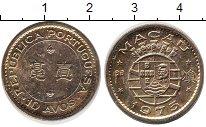 Изображение Монеты Макао 10 авос 1975 Латунь XF