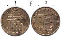 Изображение Монеты Макао 10 авос 1988 Латунь XF Протекторат  Португа