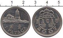 Изображение Монеты Макао Макао 2007 Медно-никель UNC