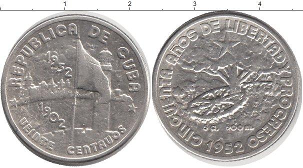 Монета куба серебро видеть во сне деньги монеты много