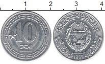 Изображение Монеты Северная Корея 10 чон 1959 Алюминий UNC