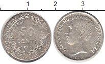 Изображение Монеты Бельгия 50 сентим 1912 Серебро XF