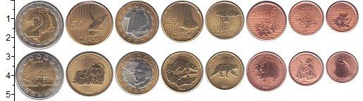 Изображение Наборы монет Гренландия Гренландия 2004 2004  UNC В наборе 8 монет ном