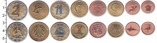 Изображение Наборы монет Гибралтар Гибралтар 2006 2006  UNC В наборе 8 монет ном