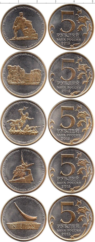 Купить монеты в наборах денежные переводы в германию из россии
