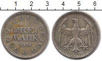 Изображение Монеты Веймарская республика 3 марки 1924 Серебро XF