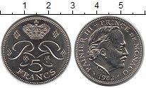 Изображение Монеты Монако 5 франков 1982 Медно-никель Proof