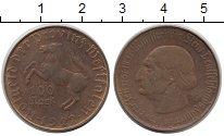 Изображение Монеты Вестфалия 100 марок 1922 Латунь UNC-