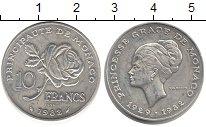 Изображение Монеты Монако 10 франков 1982 Серебро UNC-