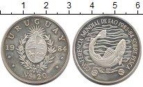 Изображение Монеты Уругвай 20 песо 1984 Серебро Proof- ФАО.