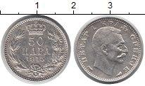Изображение Монеты Сербия Сербия 1915 Серебро XF