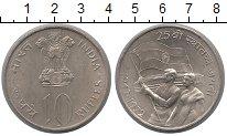 Изображение Монеты Индия 10 рупий 1972 Серебро UNC-